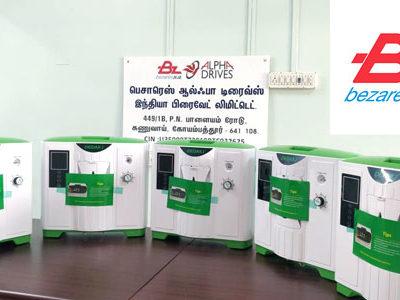 Bezares donate Oxygen Concentrators for India